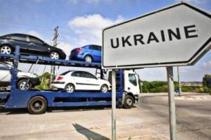 Стало известно, откуда в Украину чаще завозят автомобили